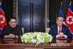 """""""美, 평화협정 체결시 주한미군 약화 우려해 유엔사 강화"""" 아사히"""