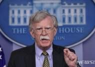 """""""백악관, 이란 대상으로 군사공격 검토했다"""" WSJ"""
