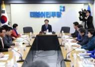 與, 지역위원장 20곳에 71명 응모…배재정·김현권 등 신청