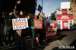 EU, 7월로 브렉시트 시한 연기?…합의안 부결 가능성에 준비