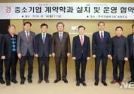 경남정보대, 영마이스터 계약학과 운영