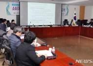 '소비자분쟁해결 기준 강화 및 선진화 방안 모색' 토론회