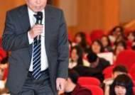 대학생 리더십 아카데미 특강하는 김병준 비대위원장