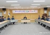 취임사 하는 대전 유성경찰서 심은석 서장