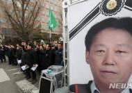 기자회견 연 택시 4개단체 불법카풀영업 척결을 위한 비대위