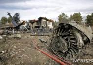 추락 이란 군 화물기의 처참한 잔해