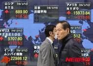 일본 증시, 엔고 주춤·중국 경기대책 기대에 0.96%↑ 마감