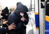 보복폭행 수도권·광주조폭 7개파 35명 전원 검거·28명 구속