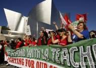 美 LA 공립교사 3만여명 파업 돌입…봉급인상 등 요구