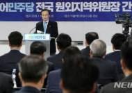손금주·이용호 입당 불허…여권발 정계개편설 '꺼진 불'?