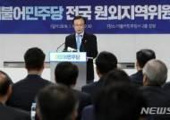 손금주·이용호 입당 불허…여권발 정계개편설 '꺼진 불'?(종합)