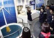 두산연강재단, 초·중·고 과학교사 대상 경남 창원과 일본 등지 학술시찰