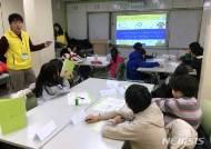 서대문구, 취약계층 어린이 학습·놀이 프로그램 운영