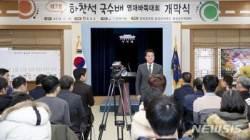 제7회 하찬석 국수배 영재바둑대회 합천서 개막