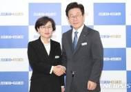 '경기도 첫 여성부지사' 이화순 행정2부지사 취임