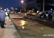 충주 상수관 파열사고 6시간 만에 복구…수돗물 공급 원활(종합)
