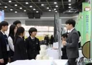 '대한민국 청소년 창업경진대회'