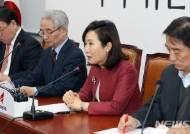 한국당, '복당' 오세훈·이학재 등 55명 조직위원장 임명