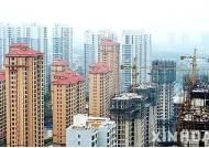 [올댓차이나] 작년 12월 중국 신축주택 가격 0.8%↑...44개월째