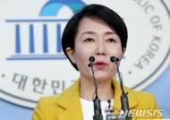 """정의당, 전현직 의원 재판청탁 의혹에 """"전대미문 중범죄"""""""