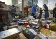 '구글세 논의 어떻게'…오늘 WTO 전자상거래 규범 협상 대비 공청회