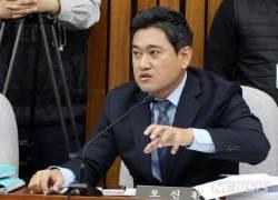 """오신환 """"서영교 재판청탁, '헌법 유린'…법적처벌 검토해야"""""""