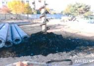 일곡지구 불법 쓰레기 매립지 환경영향조사 추진