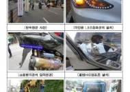 서울시, '불법 개조 자동차' 합동단속…작년 650대 적발