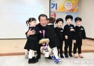 김천시 공·사립 유치원 무상급식 전면 시행