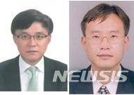 교직원공제회, 김호현 CIO 선임…경영지원이사는 조경제 실장