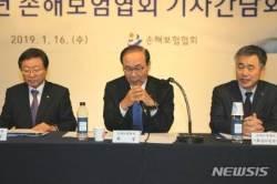 """김용덕 손보협회장 """"사무장병원 퇴출, 요양병원 정상화"""""""