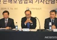 """김용덕 손보협회장 """"맞춤형 보험, 인슈어테크 등 개척"""""""