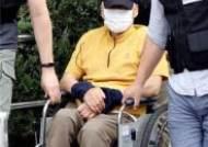 '봉화 엽총 난사' 사건 70대 농민 1심서 무기징역