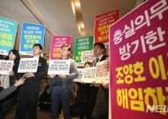 """국민연금 주주권 행사…""""경영자율성 훼손"""" vs """"코리아디스카운트 해소"""""""