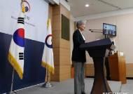 강경화 외교부 장관, 내신 신년 기자회견