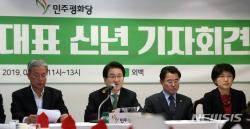 """[일문일답]정동영 """"야3당 선거제개혁 가속…다음주 9인 회동"""""""