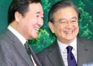 웃으며 이야기 나누는 이낙연 총리와 홍석현 이사장