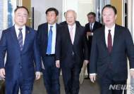 """홍남기 부총리 """"경영계, 탄력근로제·ILO협약 '빅딜' 반대 의사"""""""