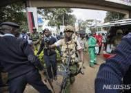 """케냐 정부 """"테러리스트 전원 사살"""" 밝혀"""