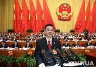 저우창 중국 대법원장, 탄광이권 재판 개입으로 낙마 위기