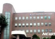 광주·전남 공공기관, 지역 제품 구매율…전국 평균대비 '4.9%↑'