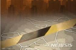 대법원서 80대 남성 숨진채 발견…사망 경위 수사중