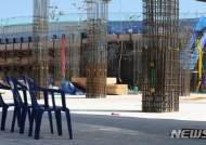 광주시 설명절 대비 건설현장 임금체불 실태 점검