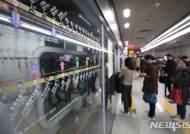 서울지하철9호선 프랑스계 운영사 퇴출 기로