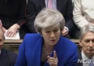 [속보]영국 의회, 테리사 메이 정부 불신임 부결