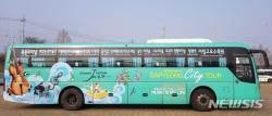 가평군, 관광지 순환 시티투어버스 새롭게 단장