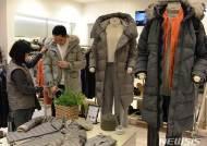 재활용 다운으로 만든 겨울옷