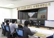 경일대 '철도차량운전면허교육기관' 지정