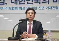 """""""정부 적극 육성하면 '2025년 매출 1조 국산신약' 탄생"""""""