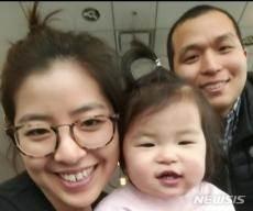 캐나다 국적 中반체제 운동가의 딸, 베이징 경유 도중 일시억류